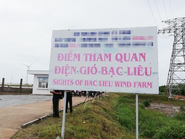 Khu Điện gió Bạc Liêu là một trong những điểm thu hút khách du lịch ở tỉnh này. Hiện nay, điểm này chỉ mới là điểm tham quan mà chưa chịu làm điểm du lịch.