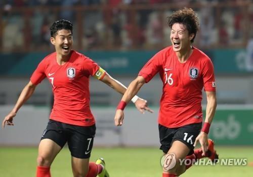 Ui Jo ăn mừng sau khi mở tỉ số, ảnh: Yonhap