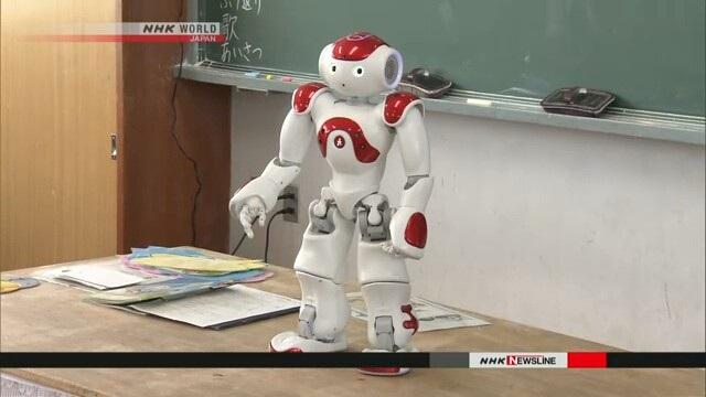 Robot trang bị trí tuệ nhân tạo dạy tiếng Anh sẽ phủ sóng 500 trường học ở khắp đất nước Nhật Bản.