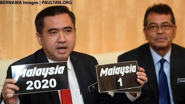 Bộ trưởng Bộ Giao thông vận tải Malaysia - ông Anthony Loke (trái)