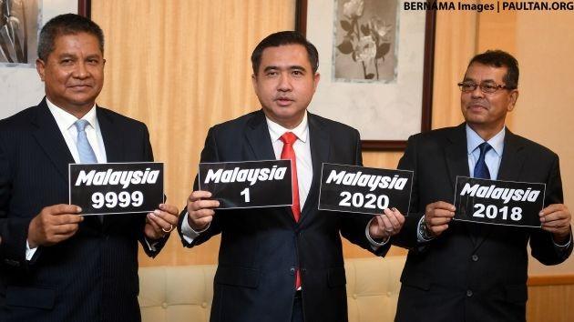 Bán biển số đẹp, chính phủ Malaysia thu về hơn 3 triệu USD - 2