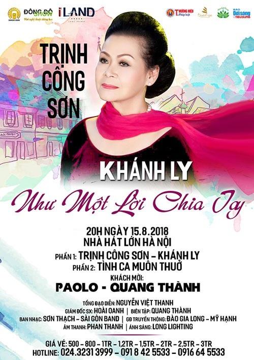 Live concert Như một lời chia tay vào 12 và 15/8 tới đây tại Hà Nội của Khánh Ly cũng sẽ là một bước khởi đầu mới cho những dự định tốt đẹp...
