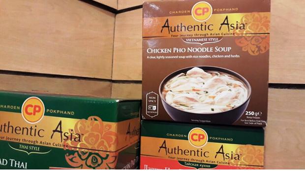 Phở Việt Nam do doanh nghiệp Thái Lan sản xuất có bao bì sản phẩm đẹp mắt và hiện đại.