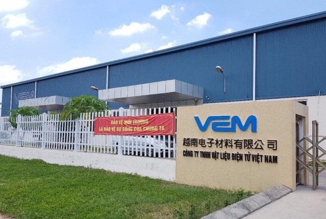 Trong đơn kêu oan, Công ty TNHH vật liệu điện tử Việt Nam cho biết một chuyên viên phòng cảnh sát môi trường tỉnh Bắc Giang là người đã giới thiệu nhân viên ma cho doanh nghiệp.