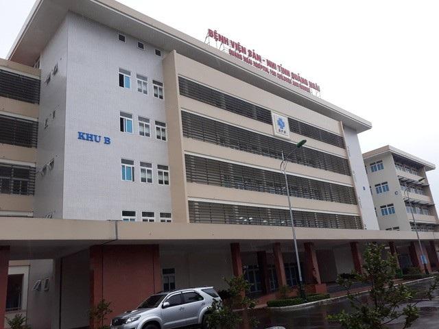 Ngày 8/8, một thai phụ đã tử vong sau khi được phẫu thuật u nang tại bệnh viện Sản - Nhi Quảng Ngãi