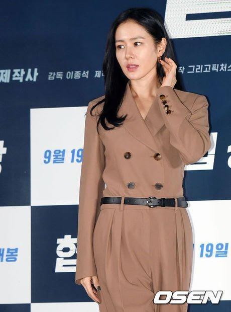 Son Ye Jin - một trong những mỹ nhân trẻ mãi không già của làng giải trí xứ Hàn