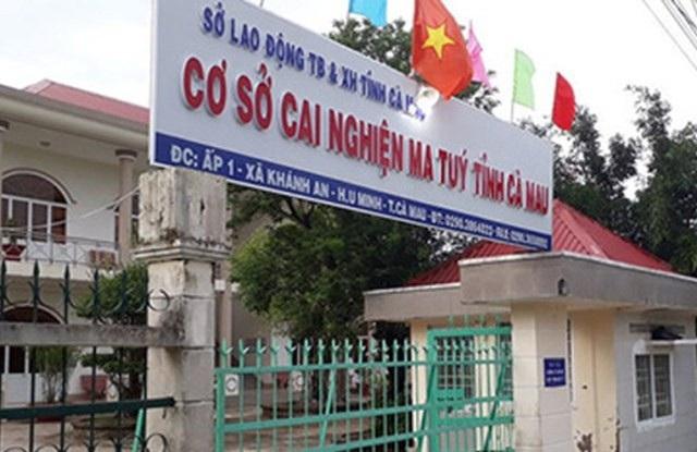 Cơ sở cai nghiện ma túy Cà Mau, nơi xảy ra vụ việc. (Ảnh: CTV)