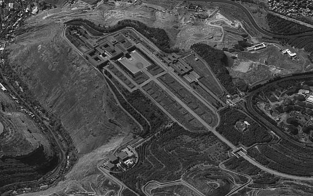 Ảnh vệ tinh chụp nơi được cho là dinh Tổng thống Syria. (Ảnh: Bộ Quốc phòng Israel)