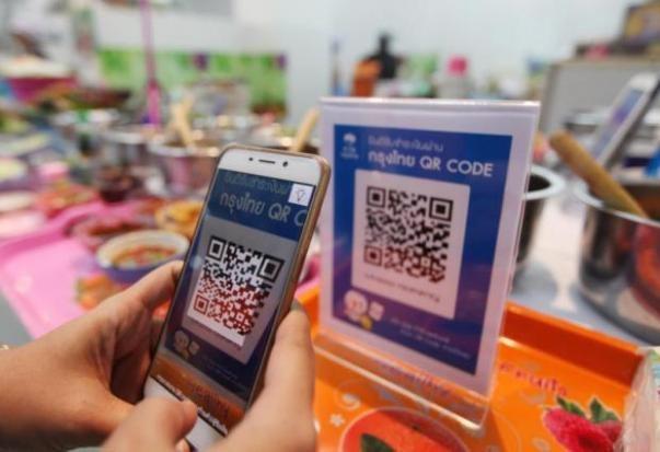 Thanh toán trực tuyến (e-payment) là một trong những yếu tố quan trọng góp phần trong công cuộc số hóa của CMCN 4.0