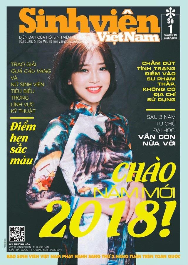 Trước khi đến với cuộc thi Hoa hậu Việt Nam 2018, cô từng đã giành giải nhất cuộc thi Sinh viên thanh lịch Đại học Kinh tế Quốc dân 2017 và giải Gương mặt trang bìa của báo Sinh viên Việt Nam 2017.