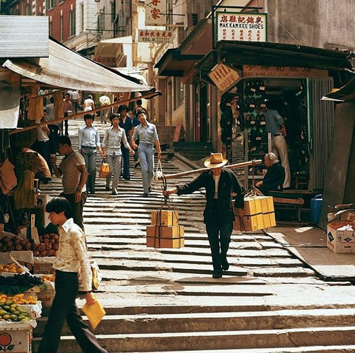 Ảnh đẹp về cuộc sống thường ngày ở Hong Kong những năm 1970 - 9