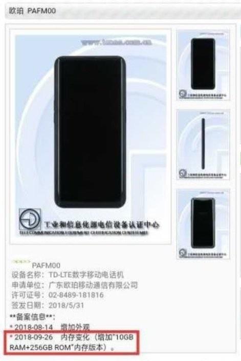 Thông tin về Oppo Find X thế hệ mới sở hữu bộ nhớ RAM 10GB được đăng tải trên trang web của TENAA