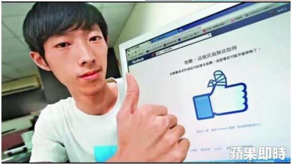 Chang Chi-yuan từ bỏ ý định xóa trang Facebook của Mark Zuckerberg vì không muốn gặp phải những rắc rối không đáng có
