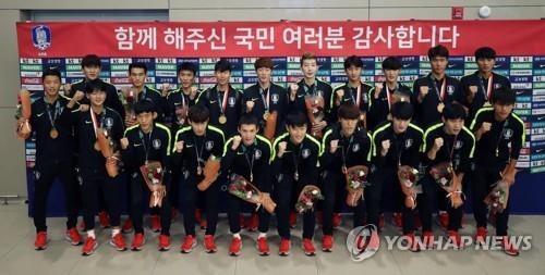Son Heung Min và đồng đội được chào đón như người hùng khi trở về Hàn Quốc - 5