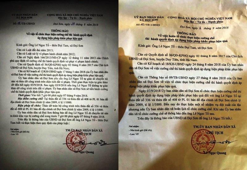 """Hà Nam: UBND xã ra quyết định """"mập mờ"""", chủ xưởng gỗ làm đơn kêu cứu - Ảnh 2."""