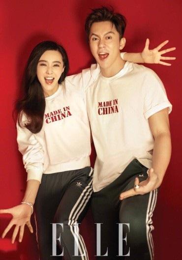 Không chỉ là gương mặt trang bìa của tạp chí Télérama, Phạm Băng Băng và chồng tương lai Lý Thần còn là gương mặt trang bìa của tạp chí Elle, Trung Quốc.