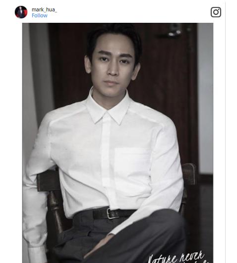Trang tin Bright Side đăng tải hình ảnh Hứa Vĩ Văn trong bài viết bình chọn 15 đất nước có đàn ông đẹp trai nhất thế giới.