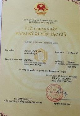 """""""Cải tiến chữ quốc ngữ"""" của PGS Bùi Hiền được cấp bản quyền - 2"""