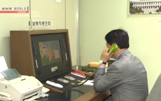 Triều Tiên và Hàn Quốc đã nối lại đường dây nóng sau hơn 2 năm đóng băng (Ảnh: NHK)