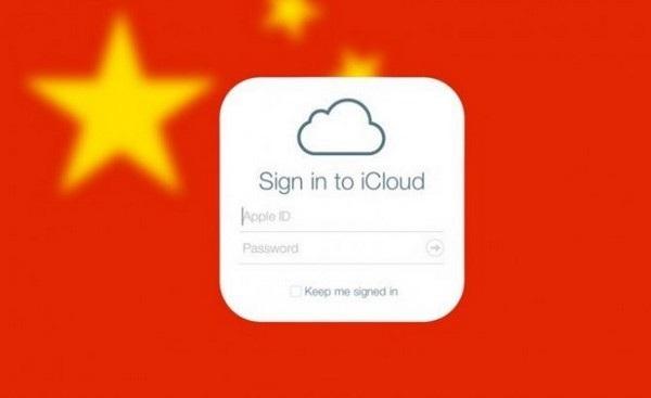 Apple sẽ cho phép chính phủ Trung Quốc quản lý dữ liệu tài khoản iCloud của người dùng trong nước từ tháng 2 tới đây