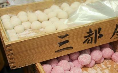 Bánh Mochi truyền thống của Nhật Bản.