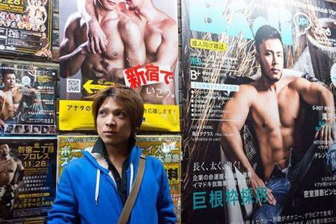 """Ko àm nghề """"trai bao"""" được 3 năm ở quận Shinjuku, Thủ đô Tokyo"""