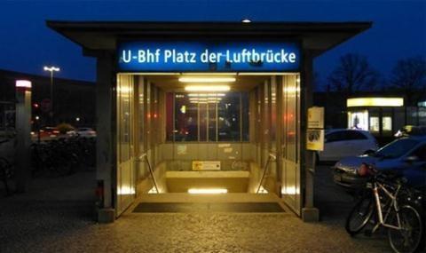 Ga tàu điện ngầm Luftbrucke