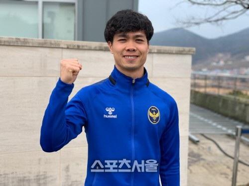 HLV Incheon không muốn gây sức ép lớn cho Công Phượng