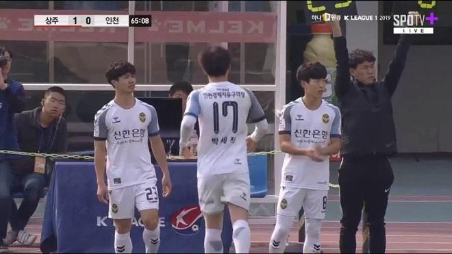 Báo Hàn Quốc nói gì về màn trình diễn của Công Phượng ở trận gặp Sangju Sangmu?