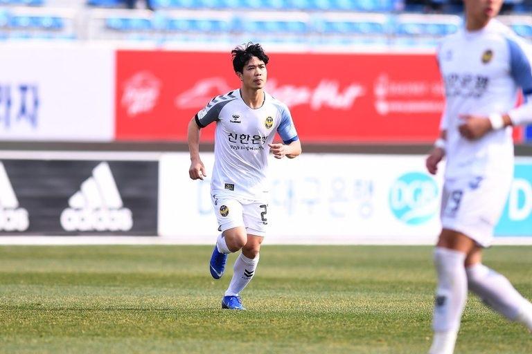 Bị ràng buộc bởi Incheon United, Công Phượng khó tham dự SEA Games
