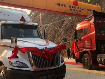 Thông xe tuyến đường bộ vận tải hàng hoá biên giới Việt – Trung