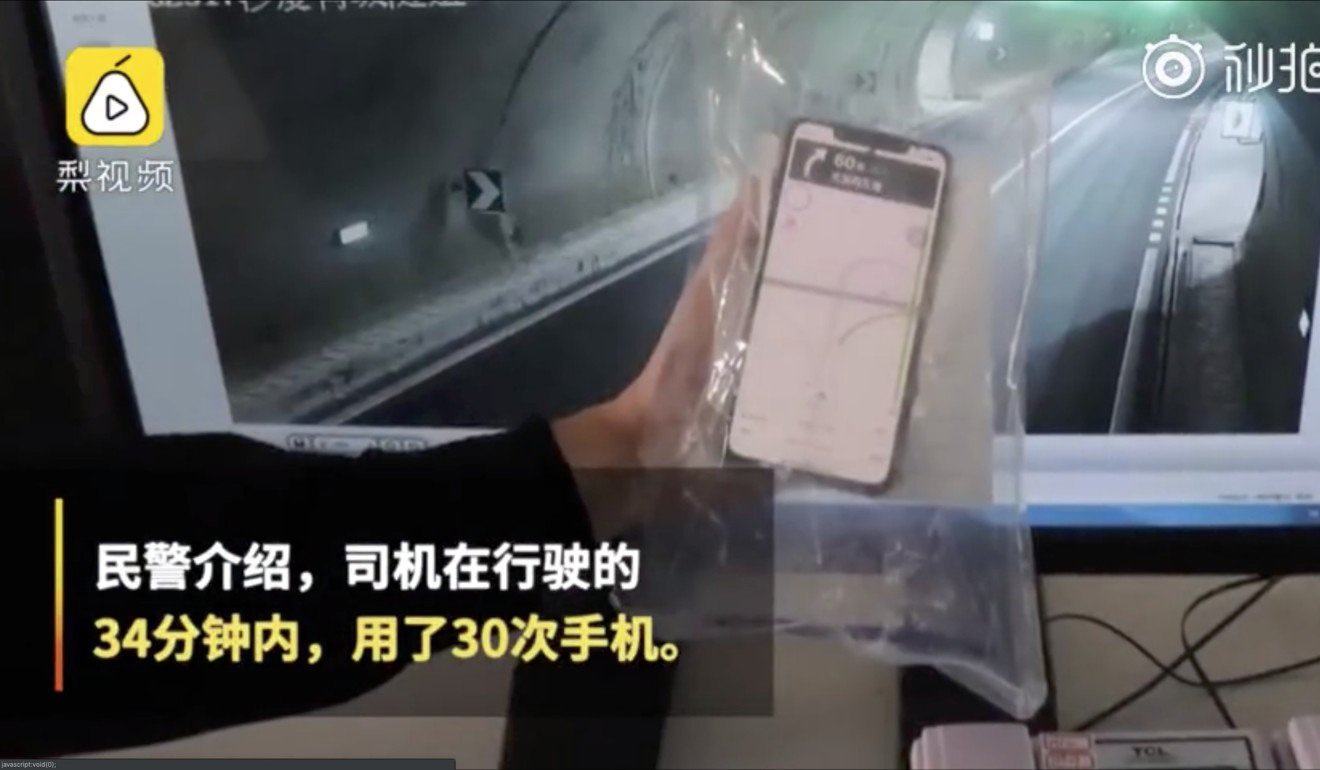 Người phụ nữ gặp tai nạn thảm khốc chỉ vì dùng điện thoại như thế này - 3