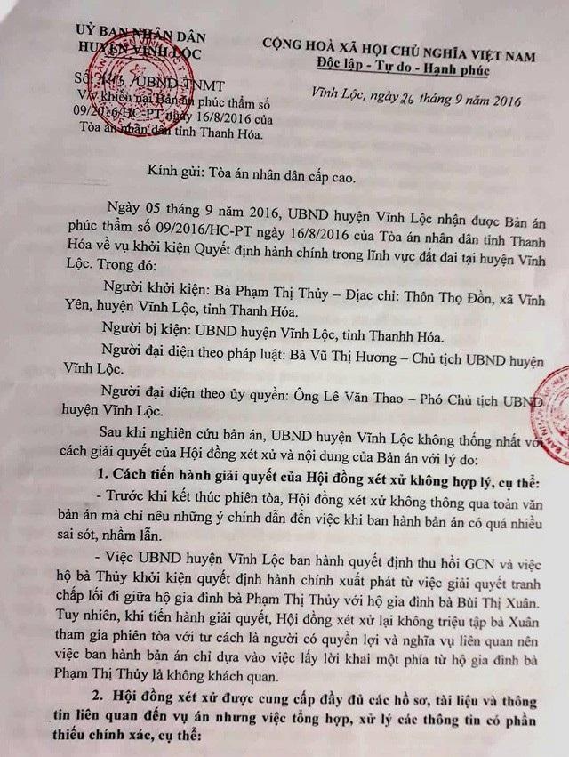 Vụ bất ngờ bị hàng xóm bịt lối đi: VKSND tỉnh Thanh Hóa và TAND cấp cao có quan điểm trái chiều - Ảnh 2.