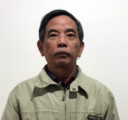 Cựu Chủ tịch BIDV Trần Bắc Hà tiếp tục bị khởi tố trong vụ làm thất thoát tài sản - Ảnh 2.