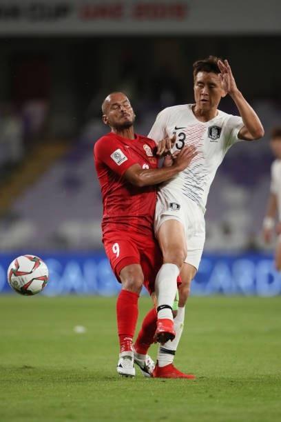 Hàn Quốc 1-0 Kyrgyzstan: Giành vé đi tiếp sau trận cầu ma ám - Ảnh 11.