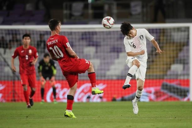Hàn Quốc 1-0 Kyrgyzstan: Giành vé đi tiếp sau trận cầu ma ám - Ảnh 10.