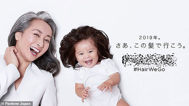 Em bé một tuổi có mái tóc bồng bềnh trở thành... gương mặt quảng cáo gây sốt - Ảnh 1.