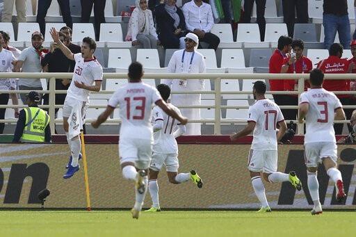 Việt Nam 0-2 Iran: Chênh lệnh đẳng cấp - Ảnh 13.