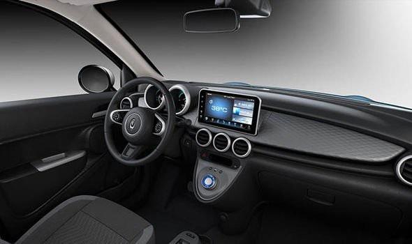 Trung Quốc ra mắt ô tô điện rẻ nhất thế giới, giá chỉ hơn 200 triệu đồng - Ảnh 2.