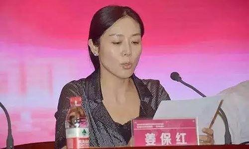 Trung Quốc: Bí thư và phó thị trưởng cùng ngã ngựa - Ảnh 2.