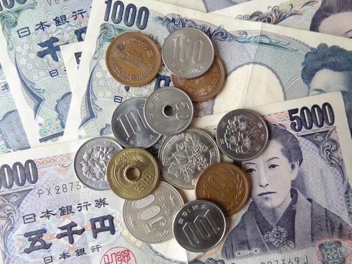 Nhật Bản bắt người Việt nghi chuyển bất hợp pháp 21 triệu USD về Việt Nam - Ảnh 1.