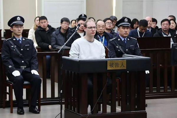"""Trung Quốc cảnh báo công dân nguy cơ bị bắt """"tùy tiện"""" tại Canada - Ảnh 2."""