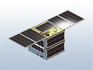 Ngày 18/1: Vệ tinh made in Việt Nam chính thức được phóng lên quỹ đạo - Ảnh 1.