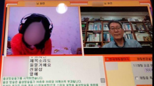 """Cuộc trốn chạy khỏi """"hang ổ"""" khiêu dâm ở Trung Quốc của 2 người Triều Tiên đào tẩu - Ảnh 3."""