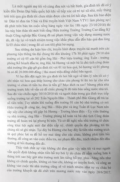 3 cháu bé chết đuối oan ức tại Bắc Giang: Khởi tố hay không khởi tố vụ án? - Ảnh 3.