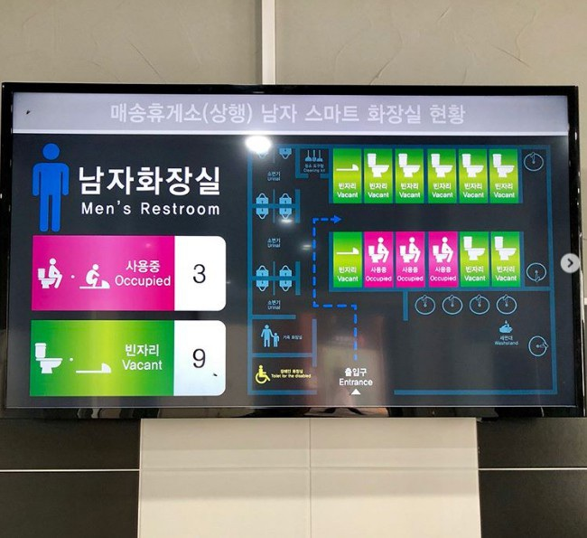 Những điều lạ lùng thú vị ở Hàn Quốc nhưng lại khiến du khách sửng sốt - Ảnh 12.