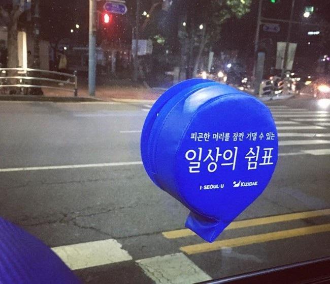Những điều lạ lùng thú vị ở Hàn Quốc nhưng lại khiến du khách sửng sốt - Ảnh 2.