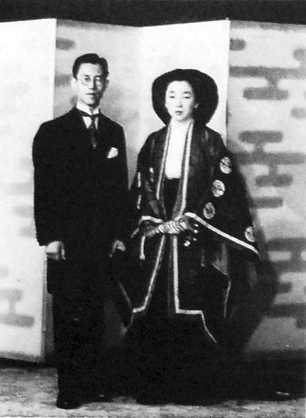 Hoàng gia châu Á với những cuộc đánh đổi tước vị trở thành thường dân - 6