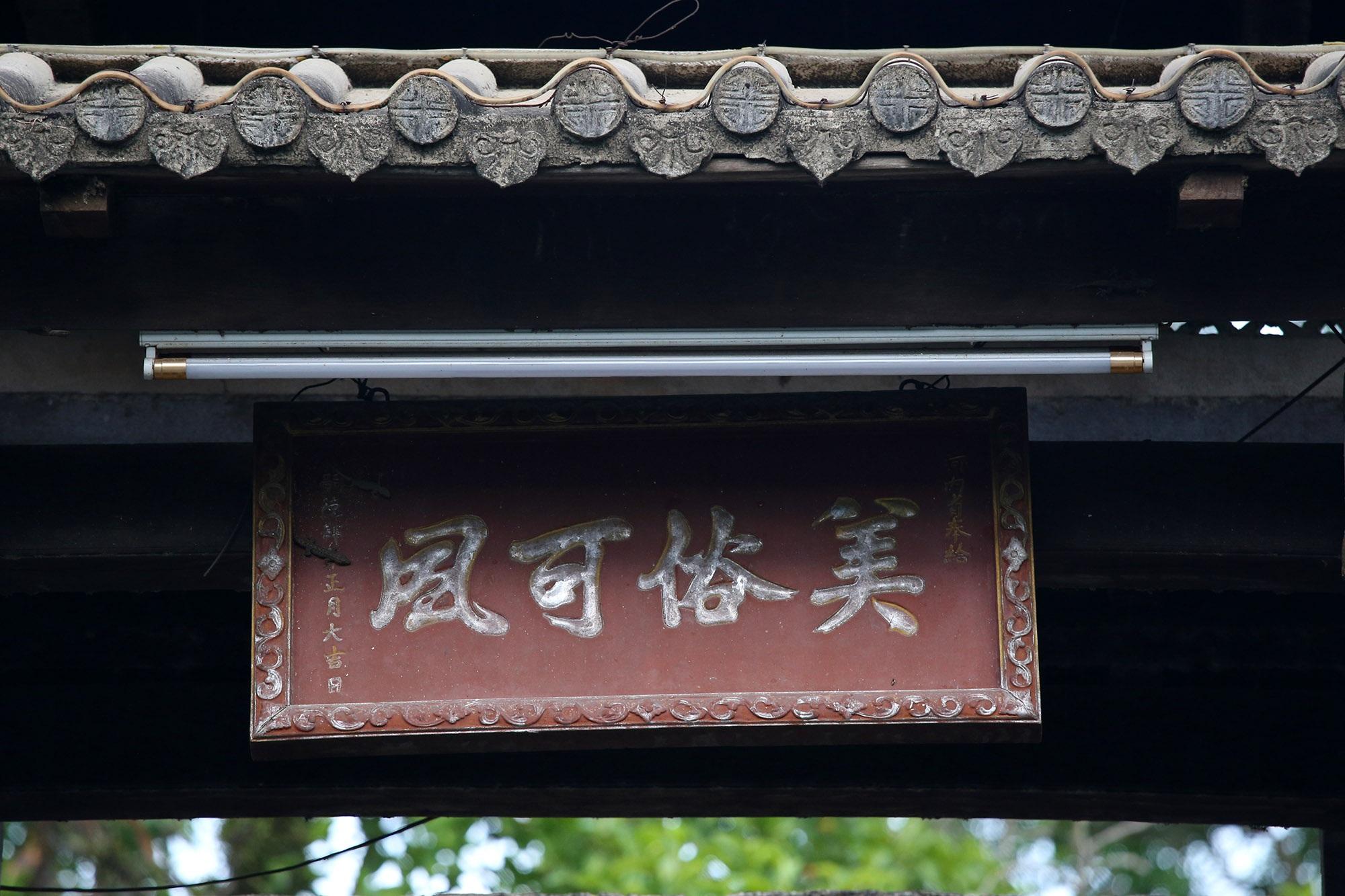 Khám phá vẻ đẹp của cổng làng đồ sộ trải qua 5 thế kỷ tại ngoại ô Hà Nội - 4