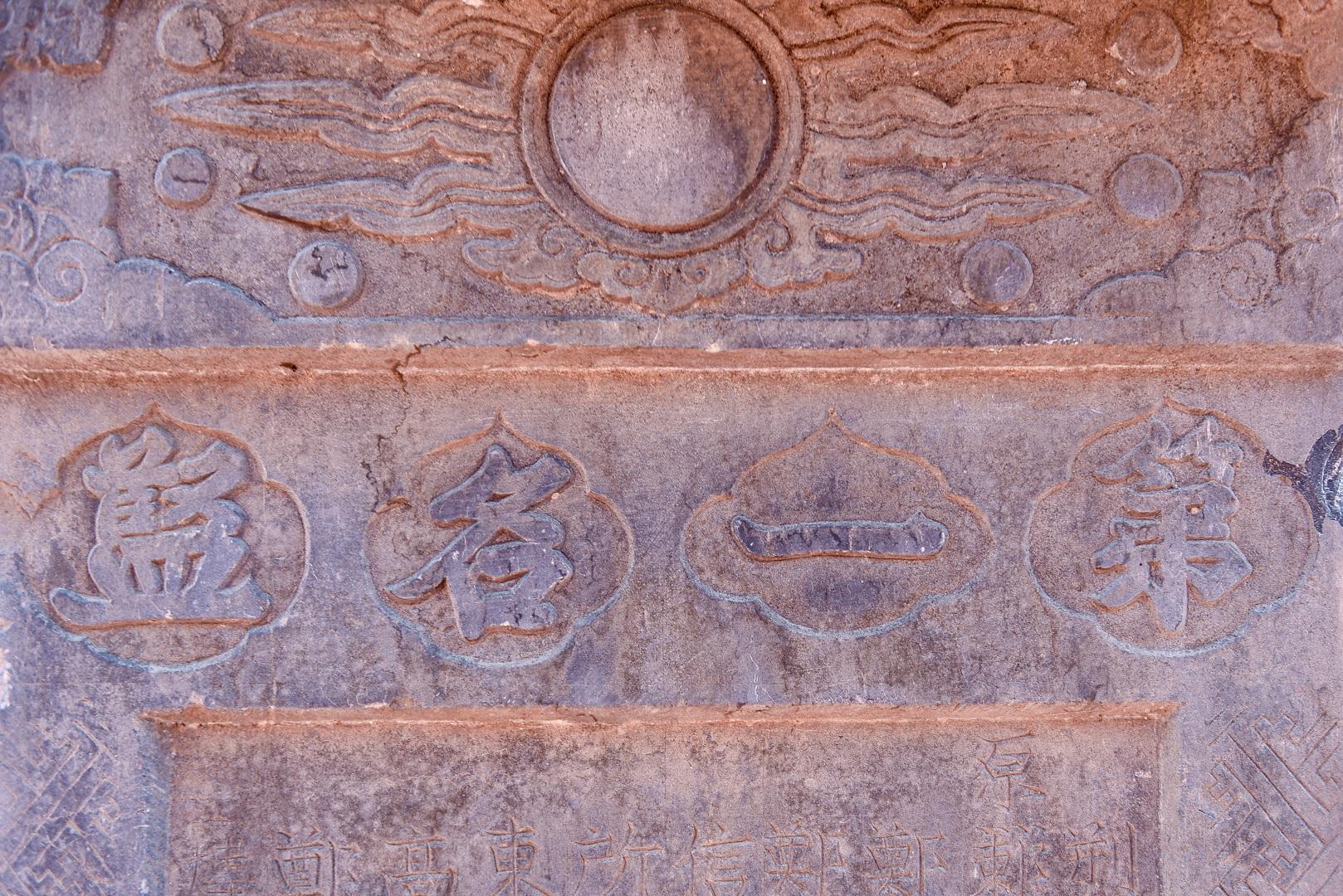 Ngôi chùa 600 tuổi từng là Đệ nhất danh lam vùng Đông Bắc - 3
